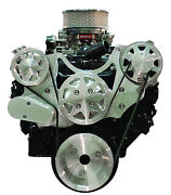 Billet Serpentine Front Drive System -small Block Chevy-machined-no A/c And No P/s