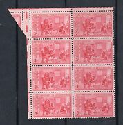 Us 1004 1959 3c- 'betsy Ross' Efo Fold Over/guttersnipe. Wow Scarce