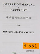 Birmingham Cmb-8 Series, Milling Machine Operations And Parts, Chinese Eng Manual