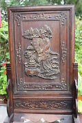 Chinese Antique Wooden Board Table Screen Taoist God Carving, Qing Dynasty