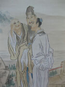 Chinese Hanging Scroll Painting, -three Wise Men, - Attributed To Qian Hui An