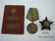 Soviet 351th Rifle Division Sergeant Researched Medal Group