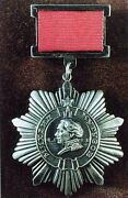 Ussr Soviet Union Russian Military Collection Order Of Kutuzov 3 Class 1942-43