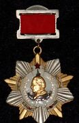 Ussr Soviet Union Russian Military Collection Order Of Kutuzov 1st Clas 1942-43