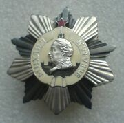 Ussr Soviet Union Russian Military Collection Order Of Kutuzov 2 Class 1943-91