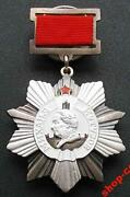 Ussr Soviet Union Russian Military Collection Order Of Kutuzov 2 Class 1942-43