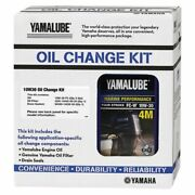 Yamaha Marine Outboard F200-250 4-stroke 10w30 Oil Change Kit