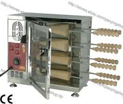 Commercial Electric Hungarian Kurtos Kalacs Chimney Cake Oven Roll Grill Machine
