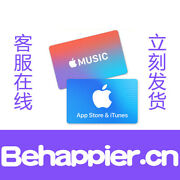 Chinese Itunes Gift Card 200rmb 中国app礼品卡 美国充值苹果 购物券 虚拟卡密 Ios Top Up 立刻发货 Email