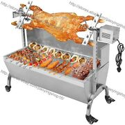 90cm 132lbs Pig Goat Chicken Bbq Grill Roaster Spit Rotisserie Electric Motor