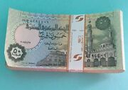 100 Egyptian 50 Piasters Note Uncirculated Banknotes Egypt New Consecutive Crisp