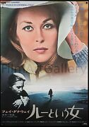 Puzzle Of A Downfall Child 1972 Rare Japanese Faye Dunaway Poster Filmartgallery