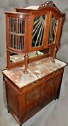 Antique Art Nouveau Oak Buffet With Hutch - Fanned And Beveled Glass, Marble Top