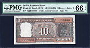 India 10 Rupees Nd 1985-90 Solid Serial 888888 Pick-60l Gem Unc Pmg 66 Epq