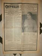 10 Newspapers Pravda 4-13 March 1953. Illness, Death And Funeral Of Stalin