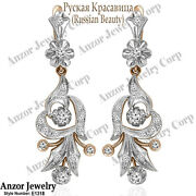 Russian Style Earrings Genuine Diamond In 18k Rose White Gold Русская Красавица