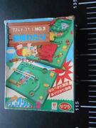 Active Tricky Trip Trap Rare Vintage Marble Pattern Electronic Toy Puzzle Japan