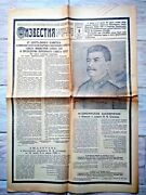 Newspaper Izvestia March 6, 1953 An Obituary About The Death Of Stalin