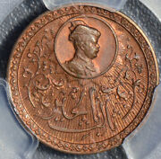 India Princely States 1700 1899 Medal Pcgs Ms65rb Gwalior Madho Rao Scin Pc0173