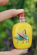 Chinese Antique Yellow Enameled Snuff Glass Bottle 乾隆 Qianlong Period 1736-1796