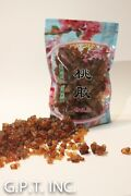 Peach Resin 桃花淚 桃脂 Wild Tao Jiao All Natural 0.25-2 Lbs Fast Shipping/us Seller