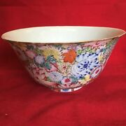 Large Antique Famille Rose Millefleur Bowl Guangxu Mark Six Character And Period