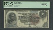 Fr244 2 1886 Silver Certificate Pmg 40 Ppq Extremely Fine Wlm6547