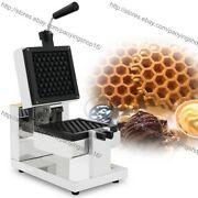 Commercial Nonstick Electric Rotating Honeycomb Waffle Machine Baker Maker Iron