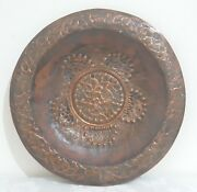 Israeli Art Decorative Plate From Red Copper Israel 1950s