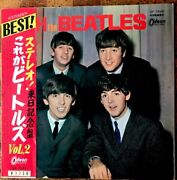 With The Beatles Japan Red Lp Ltd Ed With Vol 2 Obi Rare Odeon Op-7549 Ex ++