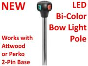 New Attwood Led Bi-color Stowaway 10 Plug-in Bow Pole Light 1-mile 3593-10-1
