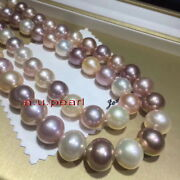 Aaaaa Long 35 12-14mm South Sea White Pink Purple Multicolor Pearl Necklace 14k