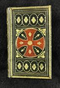 1827 King James Bible - 1611 Text - Antique Gold Stamped Leather Inlaid Binding