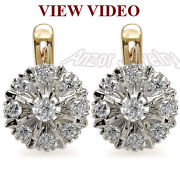 Russian Vintage Style Genuine Diamond Earring Solid 14k Rose And White Gold E1072.
