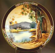 Superb Ucago China Made In Occupied Japan Cut-out Enameled Scenic Plate Keito