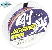 Gosen And039and039jiggingand039and039 8x Braid 300m Multicolor Top Quality Japan Spinning Jigging
