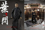 1/6 Enterbay Real Masterpiec Rm-1069 Ip Man 3 Donnie Yen Chi Tan Figure In Stock