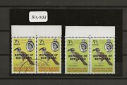 Botswana 1966 Sg 211a Used Cat Andpound2000 . Cert