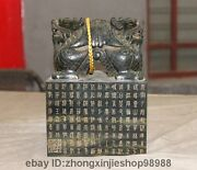 Chinese Dynasty Jade Jasper Carved Two Dragon Statue Emperor Stamp Seals