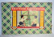 Vintage Greece Greek Construction Game Collectible Epa In Box And Manuals
