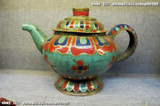Tibetan Copper Handwork Embed Turquoise Red Coral Fane Wine And Tea Pot Flagon