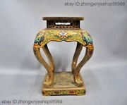 China Royal Pure Bronze 24k Gold Cloisonne Coffee Table Small Square Stool