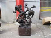 30huge China Red Bronze Fengshui Two Dragon Duel Wealth Royal Decoration Statue