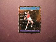 Central African Republic Stamp Scott 605a Summer Olympics Emb. 1983 Mnh L36