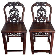 Pair Of Antique Chinese Hongmu Side Chairs