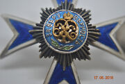 Imperial Russian Badge Of The Life-guards Cuirassier