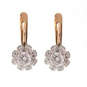 Russian Style Jewelry 14k Rose And White Gold Diamond Earrings E651
