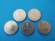 Lot Of 5 Soviet Russian 1 Rouble Rubles 1964 1984 1985 1986 1989 Coins