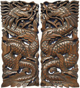 Lucky Chinese Dragon Carved Wood Small Panels. Asian Home Decor. Set Of 2 Brown