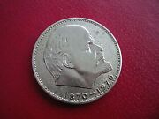 Russian Cccp Ussr 1970 Lenin Birth 1 Rouble Ruble Coin Nice Luster